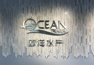 Ocean Treasure World Foods Limited - a leading seafood exporter in China.